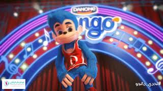 Dango-Dance Challenge