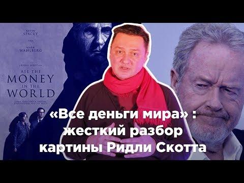 Крупнейшие брокеры россии по объему