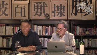 北京爆發排華 天寒地凍奪人命 - 28/11/17 「奪命Loudzone」長版本