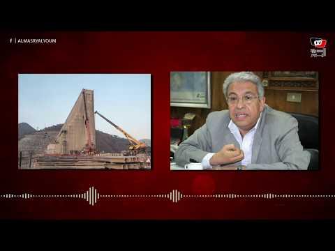 المفكر السياسي د.عبدالمنعم سعيد عن جلسة الأمن بشأن سد النهضة: أمر خطير يقلقني
