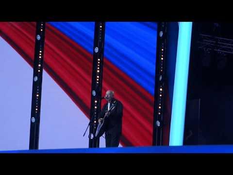12.06.2019 / Александр Розенбаум - Покажите мне Москву (Москва)