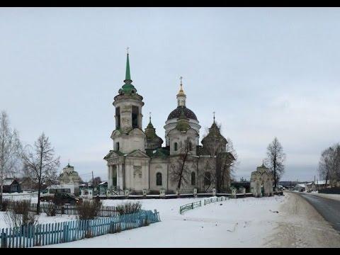 Свято-никольским храм сатка