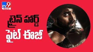 Varun Konidela Continues To Train Hard At The Gym Amid Halt In 'Ghani' Film's Shoot