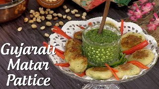 Gujarati Matar Pattice And Green Chutney Recipe
