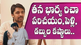 Comedian Priyadarshi About His Marriage | richa sharma | Friday Poster Interviews