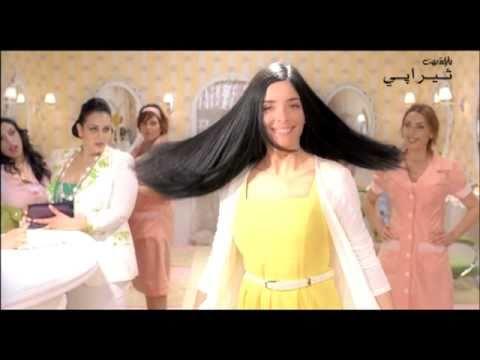 Shi hair oil bili