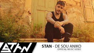 STAN - Δε σου ανήκω   STAN - De Sou Aniko (Official Music Video HD)
