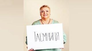 Марина Поплавская - Королева Юмора | Документальный фильм - ДИЗЕЛЬ ШОУ | ЮМОР ICTV