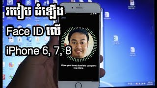 How to get Face ID on iPhone 6, 7, 8 -  No jailbreak
