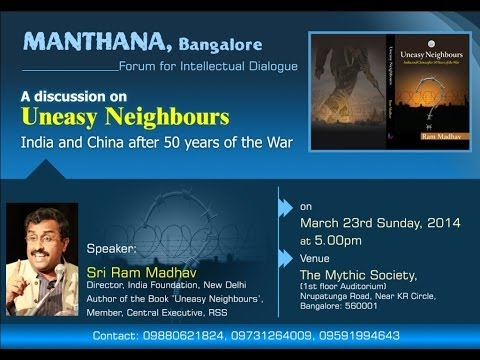 A Discussion on Uneasy Neighbours with Ram Madhav