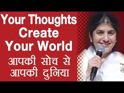 Your Thoughts Create Your World: Ep 36: BK Shivani (Hindi)