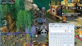 梦幻西游:老婆拿钱让老公玩梦幻,而老王的估价决定他能否继续玩
