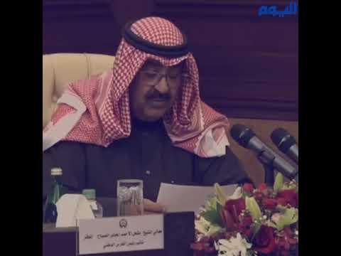 تزكية الشيخ مشعل الأحمد الجابر الصباح ولياً لعهد الكويت