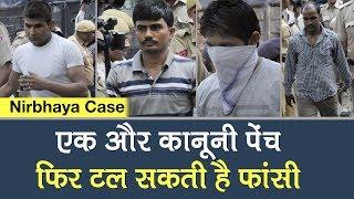 Nirbhaya Case: Death Warrant के बाद भी टल सकती है फांसी, Convict's Advocate से जाने केस के पेंच