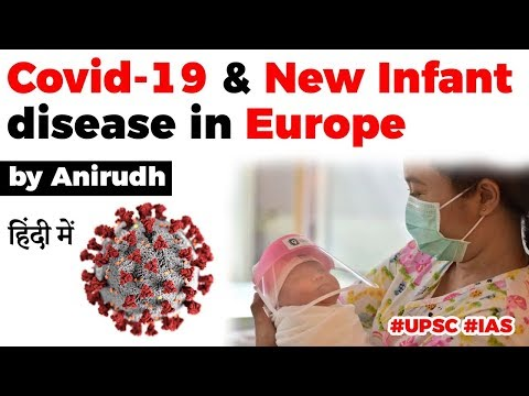 Covid 19 and new illness affecting children in Europe, Know symptoms of Severe Inflammatory Disease