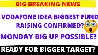 VODAFONE IDEA LATEST NEWS | BIGGEST NEW FUND RAISING | IDEA READY FOR BIG TARGET | BUY | HOLD?