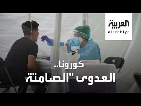 العرب اليوم - شاهد: احذر