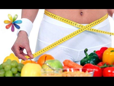 Как принимать кальций чтобы похудеть