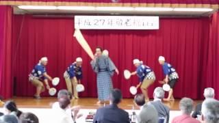 原敬老会HHK歌謡祭北島三郎まつり