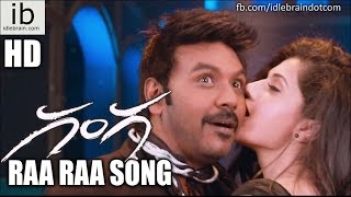 Ganga Raa Raa song trailer