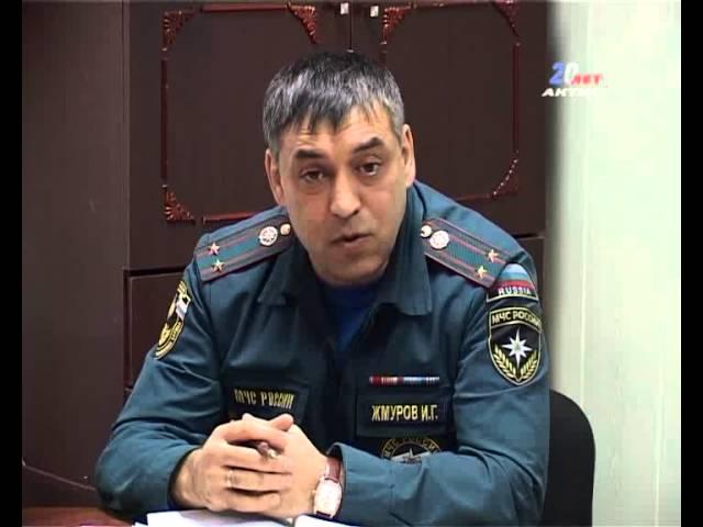 Профилактике весенних пожаров посвятили заседание КЧС