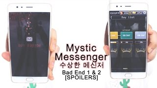 Bad Ending (Brief Summary & Prologue + Routeless Day 5 on Casual Mode) - [SPOILERS] Mystic Messenger