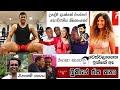 Bukiye Rasa Katha   Funny Fb Memes Sinhala   2020 - 12 - 30 [ i ]