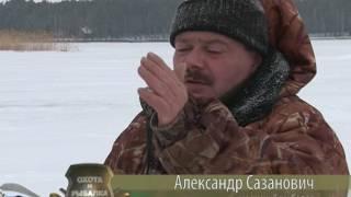 Охотник и рыболов нижний новгород лескова 8