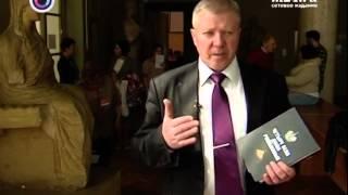 """Иван Анфертьев: """"Первая мировая искусственно замалчивалась"""""""