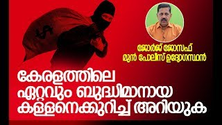 Sathan worship at Kochi | Manorama News - Самые лучшие видео