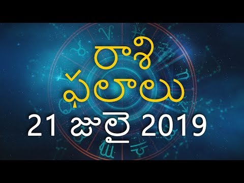 Download Daily Rasi Phalalu July 8 2017 Telugu Astrology Horoscop
