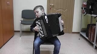 Ергин Дмитрий