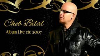 تحميل اغاني Cheb Bilal - Za3ma Twali Lek (Version Live ) MP3