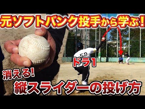 【球詠】武田詠深が投げる魔球の球種はナックルスライダー!現実に投げていた選手も存在!まとめのカテゴリ一覧まとめまとめについて関連サイト一覧