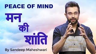 Peace of Mind - By Sandeep Maheshwari