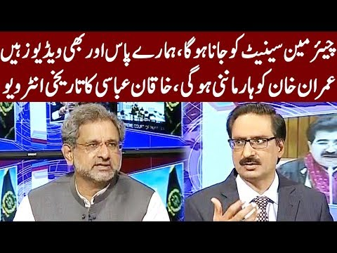 Kal tak with Javed Chaudhry – 11th July 2019