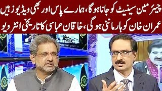 Kal Tak With Javed Chaudhary   Khaqan Abbasi Exclusive Interview   11 July 2019   Express News