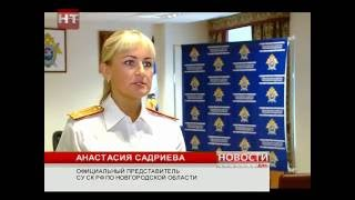 Правоохранительные органы выясняют обстоятельства серьезного ЧП в областном центре