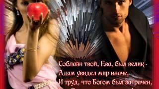 Павел Шавловский - Адам