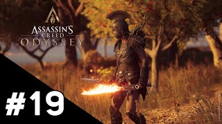 Assassin's Creed Odyssey : Tablettes anciennes