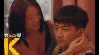 [K's Movie Review] Blind Massage: What do love and desire mean for blind?