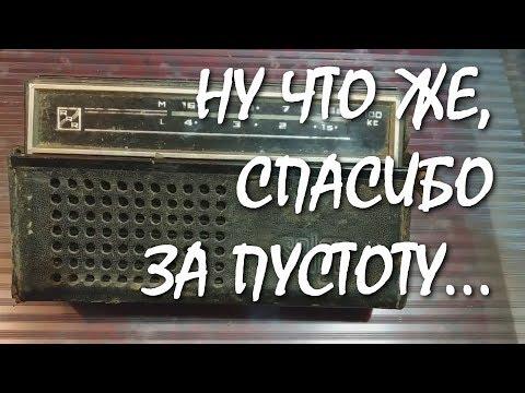 РАЗБОР РАДИОПРИЕМНИКА СЕЛГА-402 / SELGA 402
