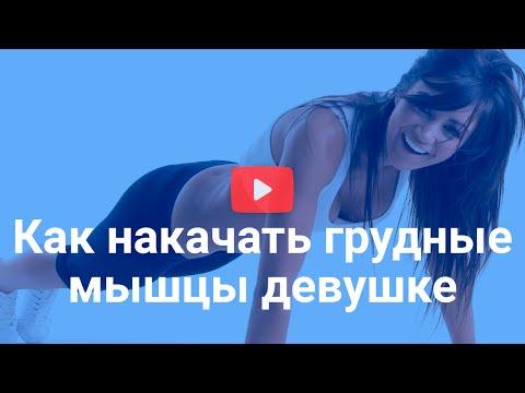 Женский возбудитель в аптеках санкт-петербурга