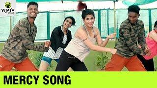 MERCY Song   Zumba Dance on MERCY Song   Zumba Fitness Video   Choreographed by Vijaya Tupurani