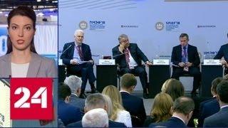 Главы регионов на ПМЭФ: как соглашения уже подписали и планируют подписать на форуме - Россия 24