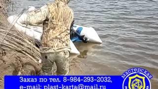 Как правильно сделать хапугу для рыбалки