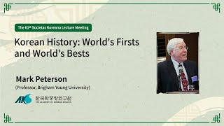[61st] Korean History: World's Firsts and World's Bests (Lecturer: Mark Peterson)