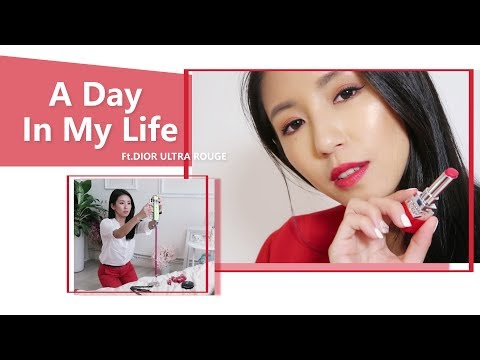 A Day In My Life 工作日在做什麼 Ft.DIOR ULTRA ROUGE
