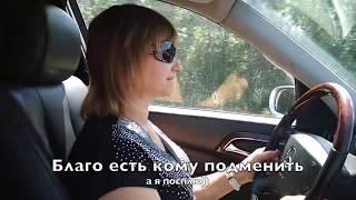 Поездка в Казахстан, день 10 и выводы