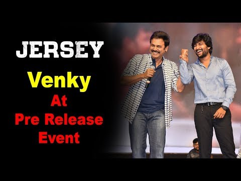 Victory Venkatesh at Jersey Movie Pre Release Event
